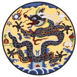 blason-dynastie-ming-yim-wing-chun-histoire-ecole-kung-fu-toulouse-stephane-serror