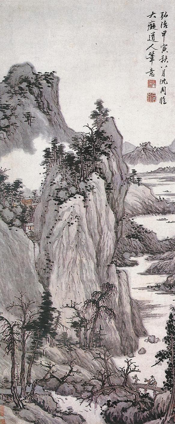 peinture-chinoise-yim-wing-chun-histoire-ecole-kung-fu-toulouse-stephane-serror