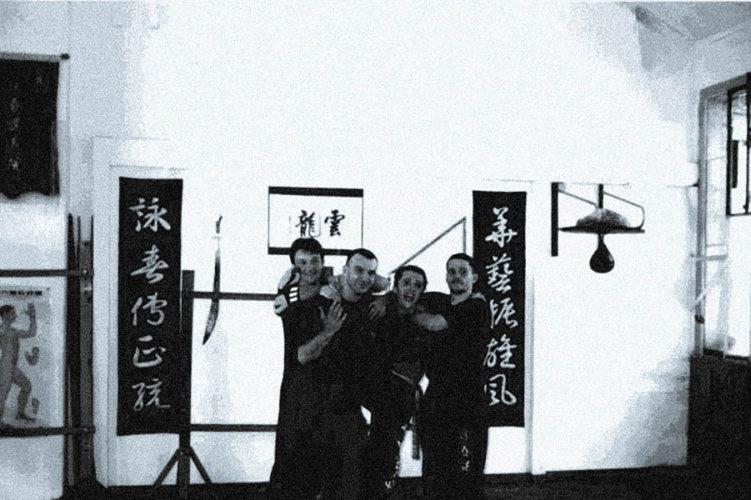 sifu-stephane-serror-wing-chun-kung-fu-adwct-2002-paris-toulouse-wing-chun-kung-fu-toulouse-association-yimwingchun