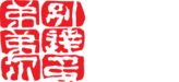 Académie de Wing Chun à Toulouse
